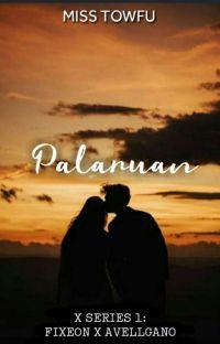 Palaruan ( X Series 1) cover