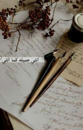 عٍن الأنثى اتگلم by ftoo_665