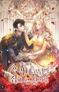 Aku Tidak Ingin Terobsesi oleh Archduke yang Terkutuk | Novel Terjemahan cover