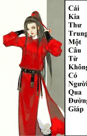 (BHTT) Cái Kia Thư Trung Một Câu Từ Không Có Người Qua Đường Giáp - HOÀN by Kenshin_e