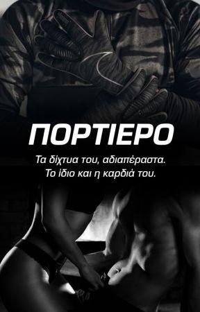Πορτιέρο by Ophelia-isdreaming