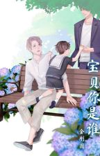BL ✿ Baby, Who are You? || Terjemahan Bahasa Indonesia by sanshi_