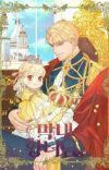 The youngest princess cover