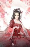 Reborned Lady:Unparalleled Daughter of Concubine  cover