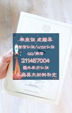 微211457004澳洲詹姆斯.库克大学毕业证成绩单#diploma#留信认证 by iu5689iu