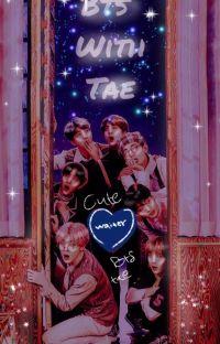 النادل اللطيف || tae cover