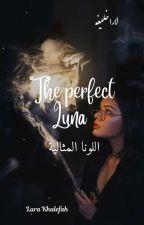The perfect Luna..  ..اللونا المثالية بقلم LK_8_2