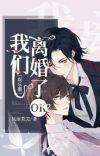 We Are Divorced, Ok ?  [English Translation]我们离婚了ok cover