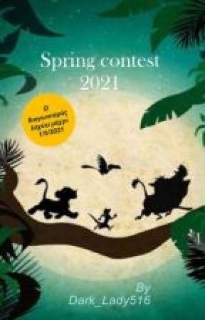 Spring contest by Dark_Lady515