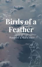 Birds of a Feather || Ranboo x male oc by wildanimall