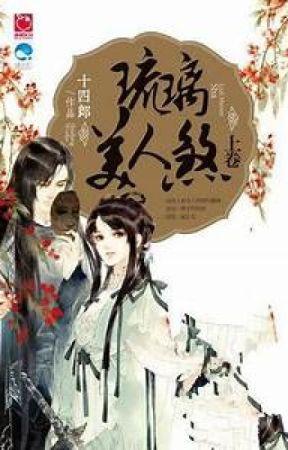 The Glass Maiden / 琉璃美人煞 / Liu Li Meiren Sha / Love and Redemption - 2 by Kurenaii2000