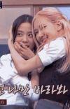 """Gone"" / ChaeSoo ✔️ cover"