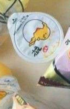 𝙁𝙊𝙍𝙂𝙀𝙏-𝙈𝙀-𝙉𝙊𝙏𝙎 • teruhashi k.  by -dyrus