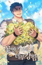 Najsilniejszy kwiaciarz / The Strongest Florist (manga pl) autorstwa MejMon