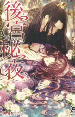 [RE-UP] BL - Secret Night In The Inner Palace (Terjemahan Indonesia) by Chintralala