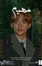 مُهيم ك'ت.  by ShahdReda056