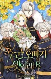 °~My Three Tyrant Brothers~° cover
