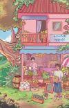 အခ်စ္နဲ ့တံငါကုန္းရြာ(အချစ်နဲ့ တံငါကုန်းရွာ  )(completed) cover