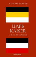 ЦАРЬ KAISER - Russian Empire x German Empire by Arrin99423
