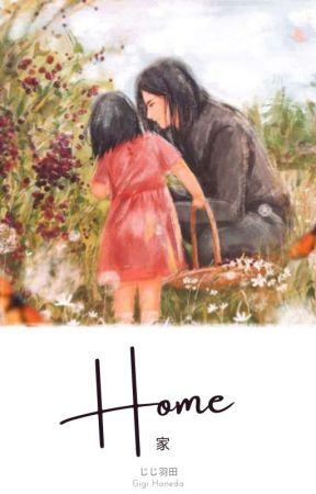 また今度な   Home by gigihaneda