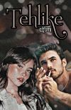 Tehlike  cover