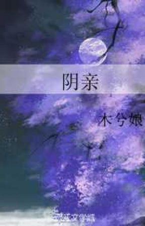 Ghost Marriage (Tradução Pt Br) by Grande_Irma
