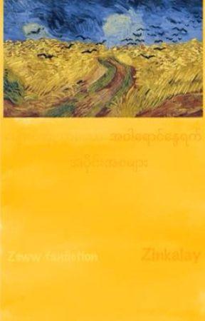 ပျောက်ဆုံးသွားသောအဝါရောင်နွေရက်အပိုင်းအစများ by Zinkalay