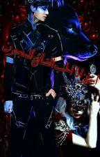اريزانا المملكة المحظورة/الحب الضائع by 123468yjc68690