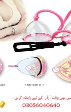 Breast Enlargement Pump in Pakistan - 03056040640 by onlinecenter