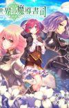 Sepakai (GXG) (GIRLXGIRL) (GL)  cover