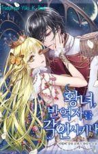 The Princess Imprints the Traitor par Yuki_K_Trad