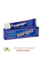 Buy Original Largo Cream in Pakistan - 03056040640 by NadeemNadeem217