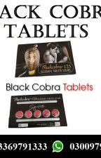 Orignal Black Cobra 125mg in Pakistan - EtsyteleShop.Pk 03009791333 by Hina_Official
