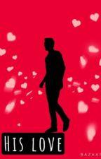 His love  by crayontiger