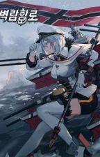   Lovesick   - [ Yandere!Tirpitz x Reader ] by Himarii_San