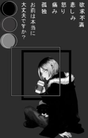𝐅𝐀𝐂𝐄 𝐑𝐄𝐕𝐄𝐀𝐋   美的 by seo_knight
