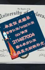 文凭 #文凭证书】Q微211457004办美国宾汉姆顿大学毕业证成绩单学历认证Binghamton University SUNY by iurjk864
