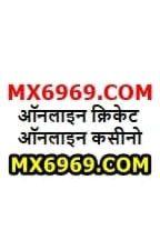 satta king result❤️〃MX6969。COM〃❤️जुआ का अर्थजुआ खेलना by cricket231111