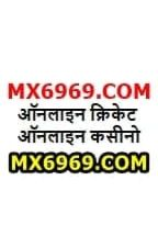 satta king result❤️〃MX6969。COM〃❤️कसीनोराजधानी सत्ता रिजल्ट लाइव by cricket231111