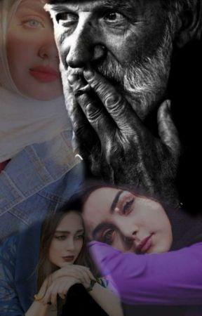 بـنـِِـِـآتـ  شُيوُخ(وُضلُِم حٍيآة) by fatma_tmamemi