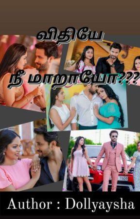 விதியே, நீ மாறாயோ???  by dollyaysha