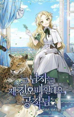 ﴾Auski Academy in the world of Suzu Ryoku﴿ Written by Merida👑🖋 by merida_hilara