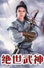 Peerless Martial God 1 by LeanMangawa7