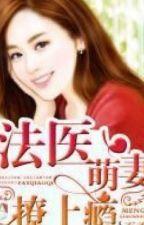 Forensic Doctor, Moe Wife 1 by LeanMangawa7