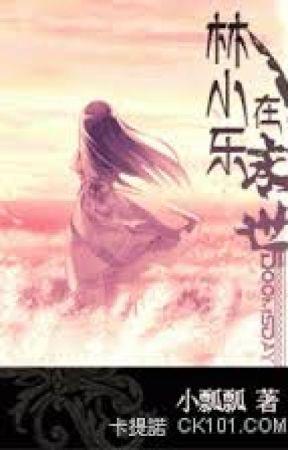 Lâm Tiểu Nhạc ở mạt thế - Tiểu Biều Biều ( NP,Mạt thế) by Danglinh2310