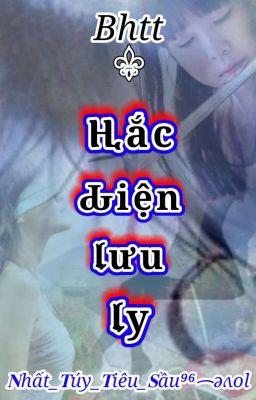 Đọc truyện [BHTT] Nắng Thanh Xuân