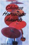 Chinese Horoscope Awards cover