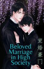 [BL] 宠婚豪门 Beloved Marriage in High Society (Completed) by ChineseBLovers