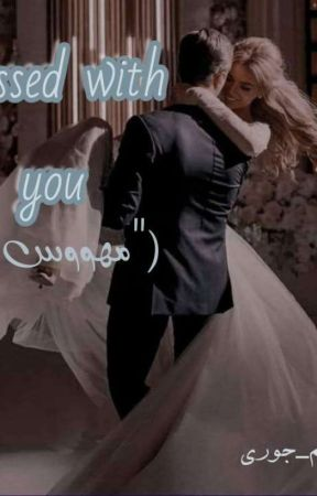 """Obessed With You (""""ِمهووس بك"""") by GoryKapel"""