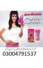 Lady Secret Cream Vagina Tightening Cream in Pakistan - 03004791537 by kashifleopar